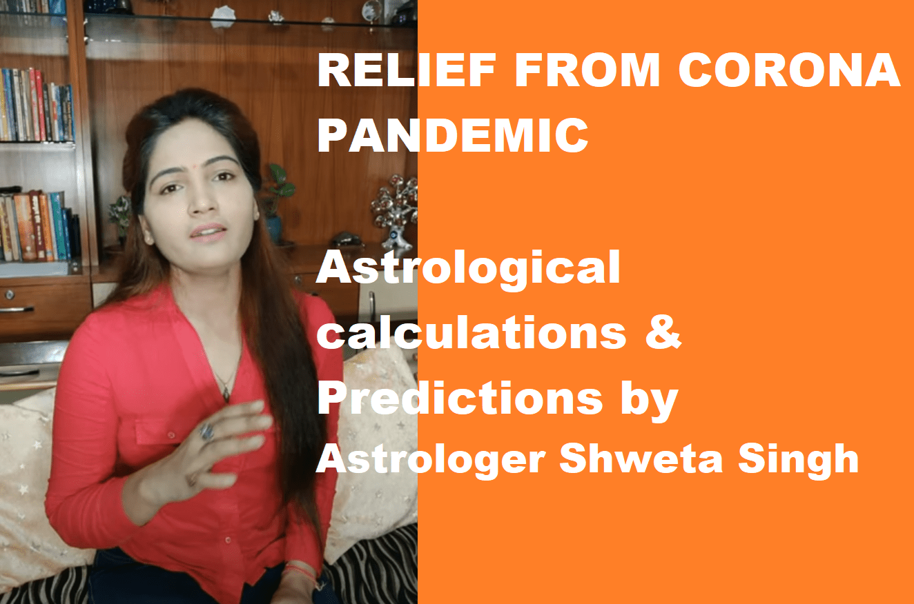 Astrologer Shweta Singh on Transition of Sun and its effect on world situation (Corona Panademic)