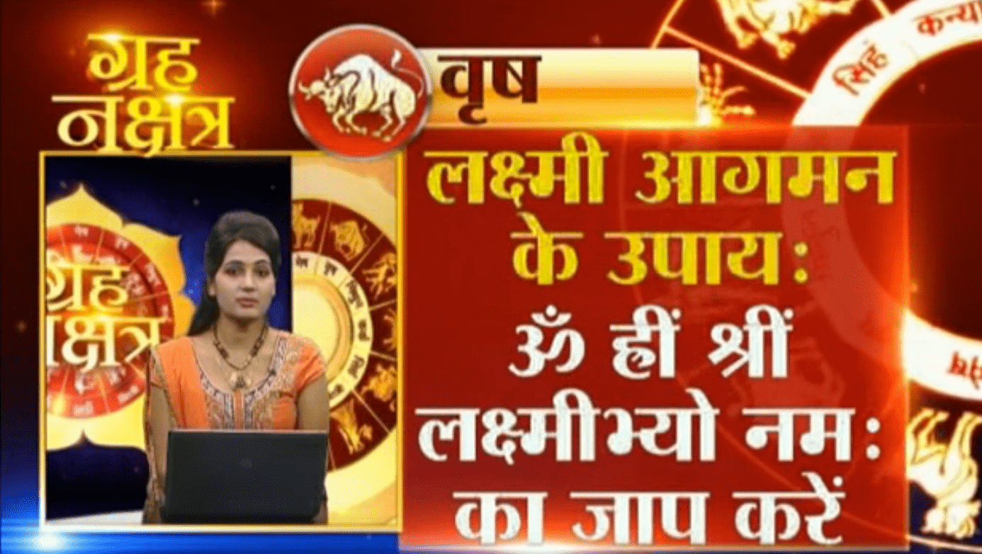 Astrologer Shweta Singh Jyotish Rashiphal TV Programme Video 2