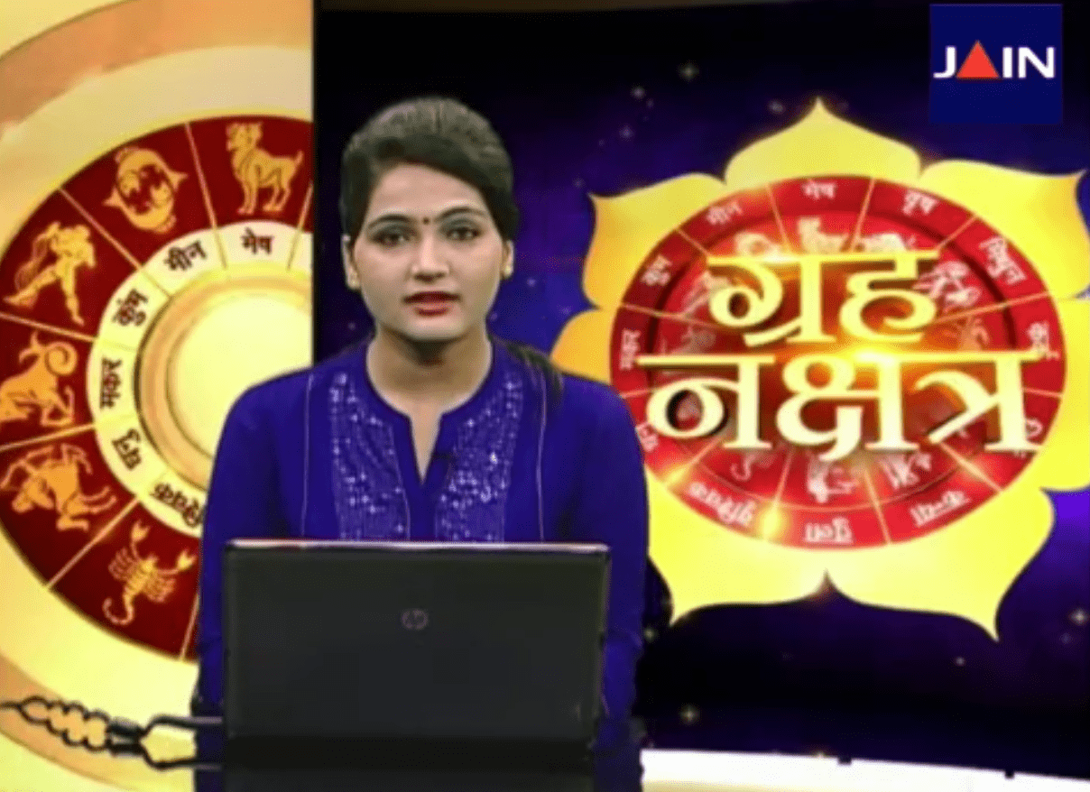 Astrologer Shweta Singh Grah Nakshatra TV Programme Video 3