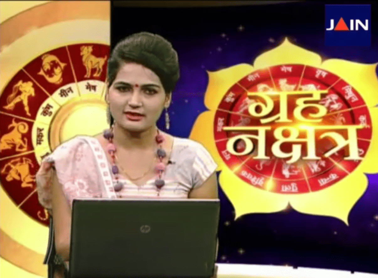 Astrologer Shweta Singh Grah Nakshatra TV Programme Video 4